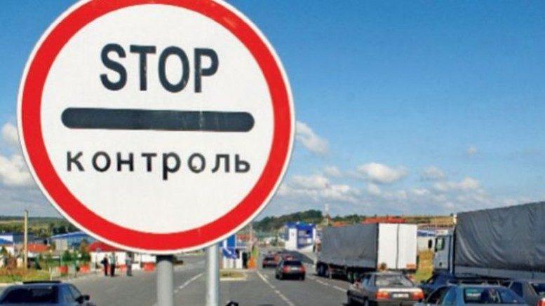 Украина запретила заезд полутора тысячам иностранцев из-за посещения Крыма