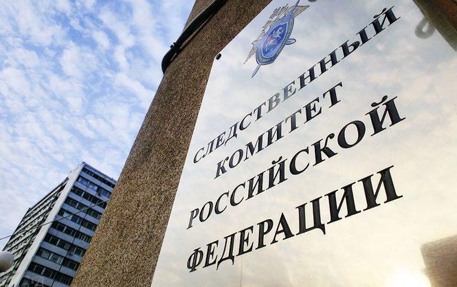 В РФ раскрываемость убийств подросла до93%
