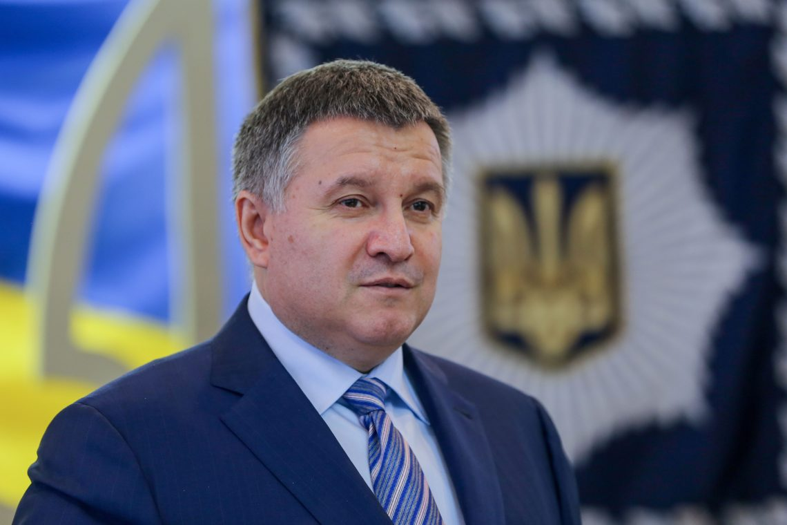 Список радників і помічників керівника Міністерства внутрішніх справ Арсена Авакова трохи змінився.