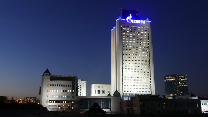 «Газпром» не будет обжаловать решение суда поспору с«Нафтогазом»