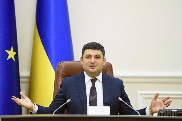 Гройсман сказал, когда украинцам ожидать среднюю заработную плату в10 000 грн