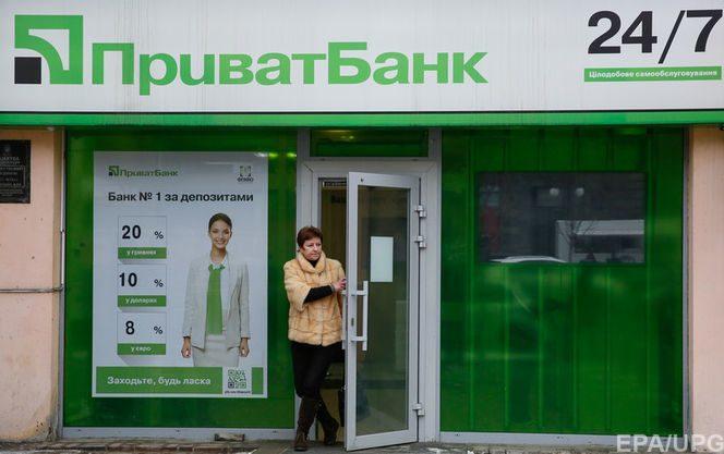 Приватбанк получил отНБУ еще 2,3 млрд грн