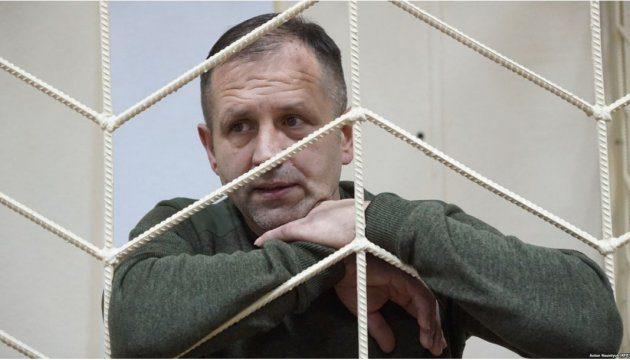 МИД Украины требует отРФ допустить кБалуху мед. сотрудников