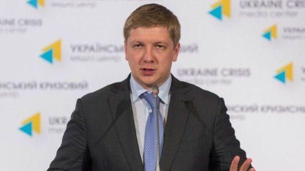 Украина намерена привлечь иностранного советника для взыскания штрафа с«Газпрома»