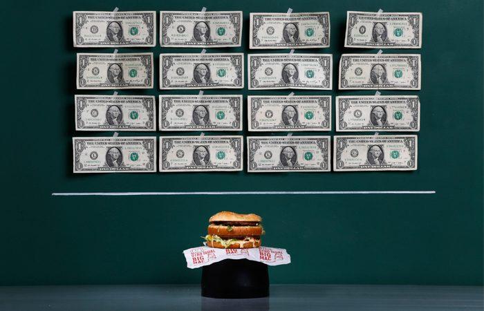 Индекс Биг-Мака: гривня— самая недооцененная валюта