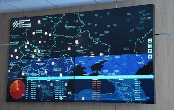Грицак открыл Ситуационный центр обеспечения кибербезопасности СБУ