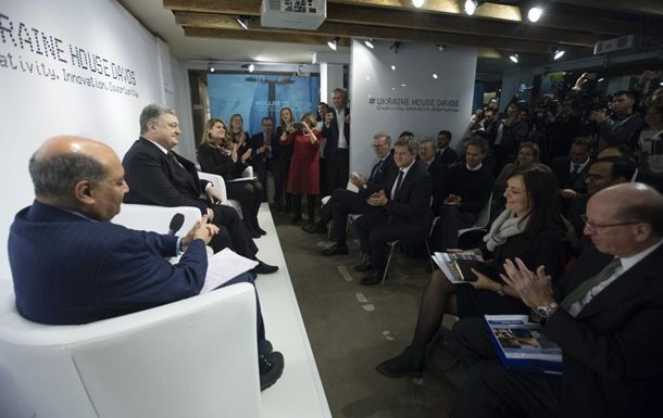 Президент: Україна може увійти доТОП-50 країн рейтингу Doing Business