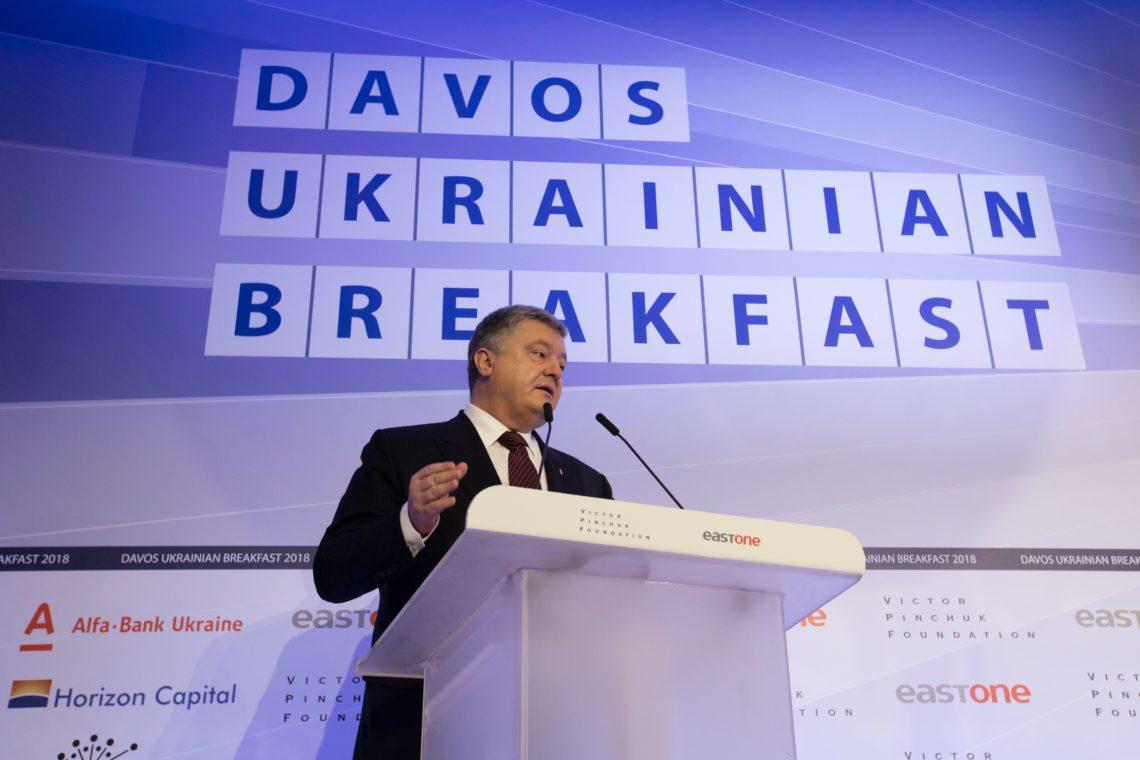 Транш МВФ: скільки грошей і защоотримає Україна