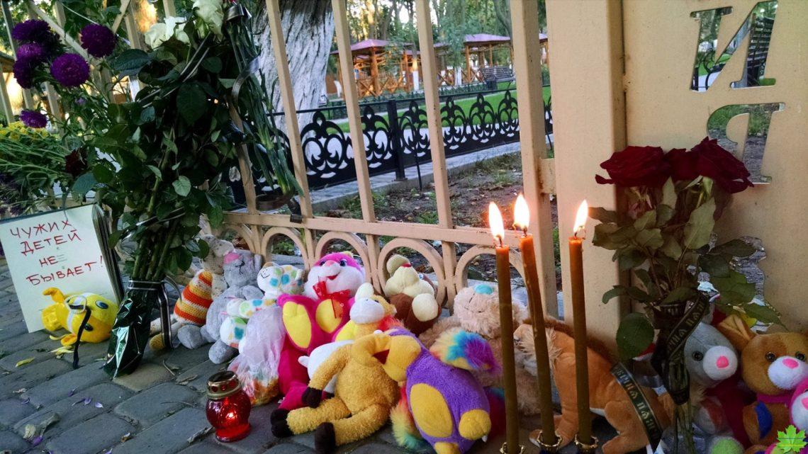 Недосчитались: погибших влагере «Виктория» детей достанут измогил