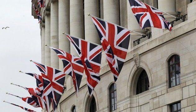 Англия убережет страны НАТО от«опасной» Российской Федерации при помощи самого нового радара