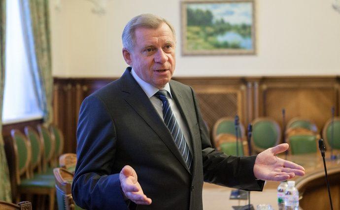 Назначение нового руководителя НБУ перенесли наследующий месяц
