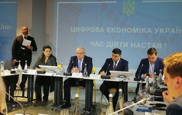 """В Кабмине рассказали, когда интернет """"покроет"""" всю Украину"""