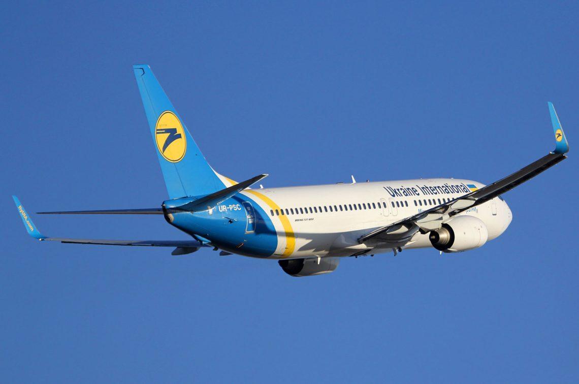 Стала відома дата запуску самого короткого рейсу МАУ | FaceNews.ua: новини України