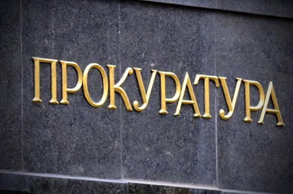 Луценко: Колишнього заступника голови правління «Нафтогазу» Корнійчука оголошено врозшук