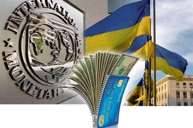 Вгосударстве Украина  очень  сильно сопротивляются проведению перемен ,— ЕБРР