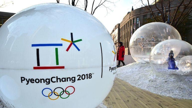 Олимпиада-2018. Программа первого дня ирасписание трансляций