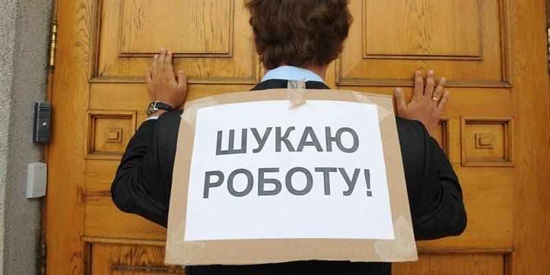 Вгосударстве Украина без работы полтора процента трудоспособного населения— Госстат