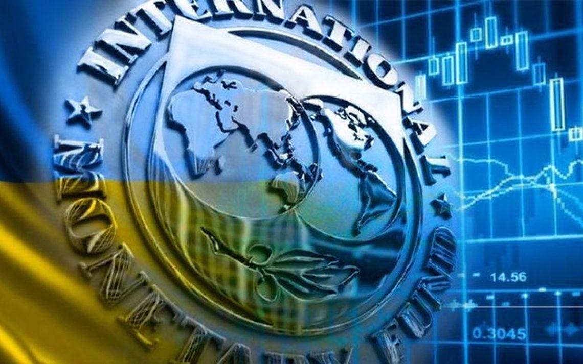 Парубій розповів, які законопроекти МВФ рекомендує Верховній Раді