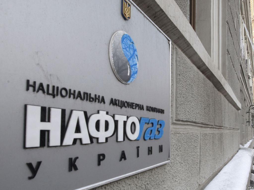 Кабинет министров Украины на переговорах с экспертами Международного валютного фонда предложил две новые модели спецобязательств НАК На