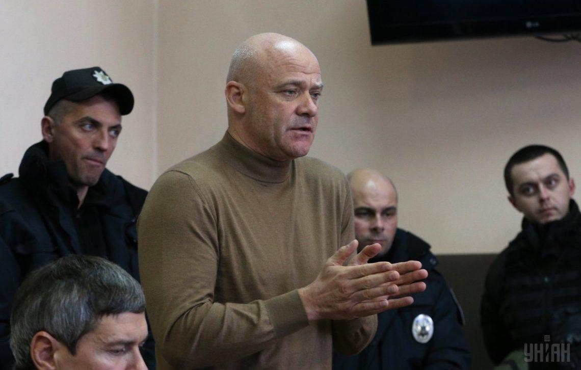 САП просить суд відсторонити Труханова зпосади мера Одеси