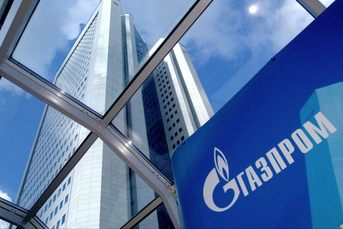 «Газпром» признал отказ Украины платить загаз для «Л/ДНР»