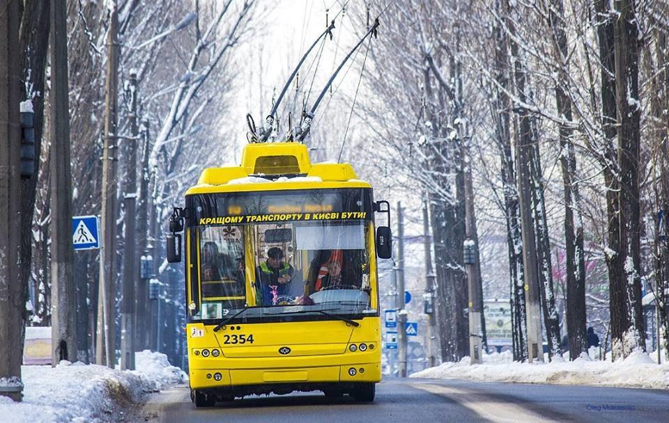 «Киевавтодор» советует непользоваться автомобилями из-за непогоды