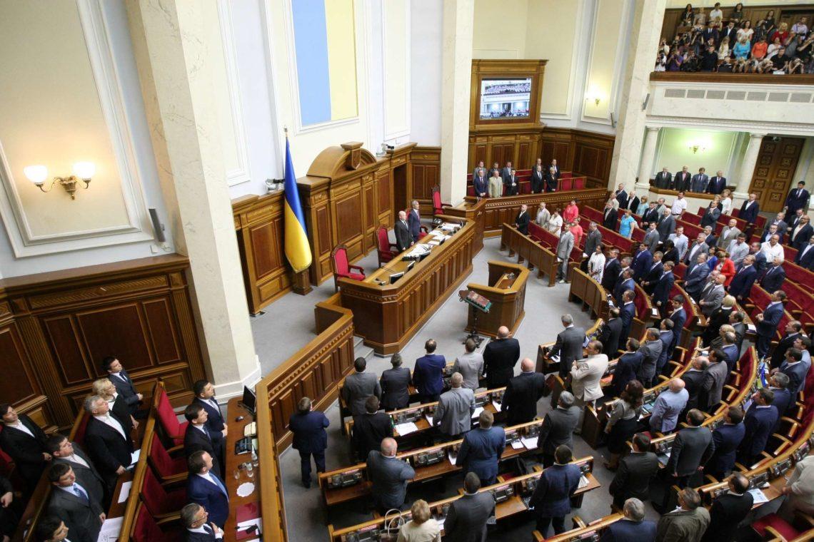 Законопроект обАнтикоррупционном суде направлен нардепам нарассмотрение