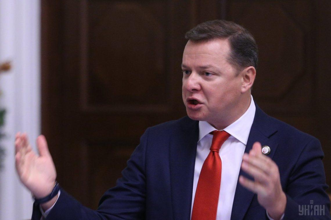 Ляшко прокомментировал обыски у ассистента : Он «невероятно скромный» и пробовал  для людей