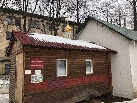 Московский патриархат объявил оподжоге часовни вКиеве