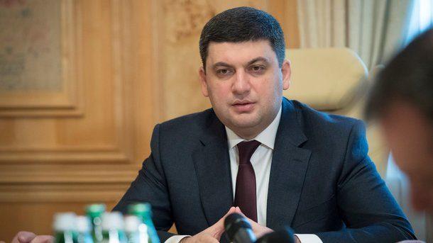 Гройсман: Україна може зменшити споживання газу на5 млрд кубів