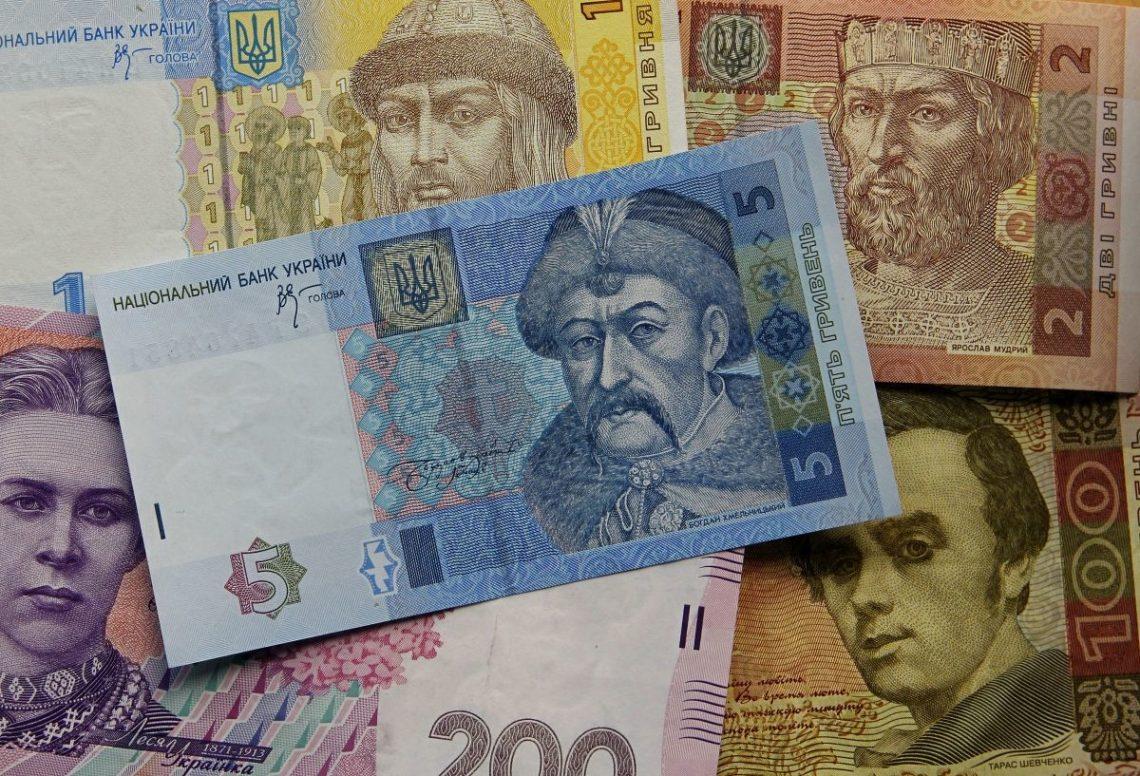 НБУ: Банкноты 1, 2, 5 и10 грн будут заменены монетами