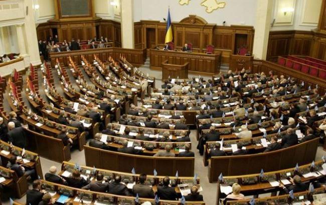 Депутаты сегодня рассматривать законопроекты относительно Государственного бюро расследований. Однако в повестке дня отсутствует вопро