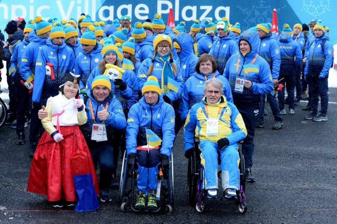 Седьмое «золото» наИграх-2018 завоевали украинские лыжники