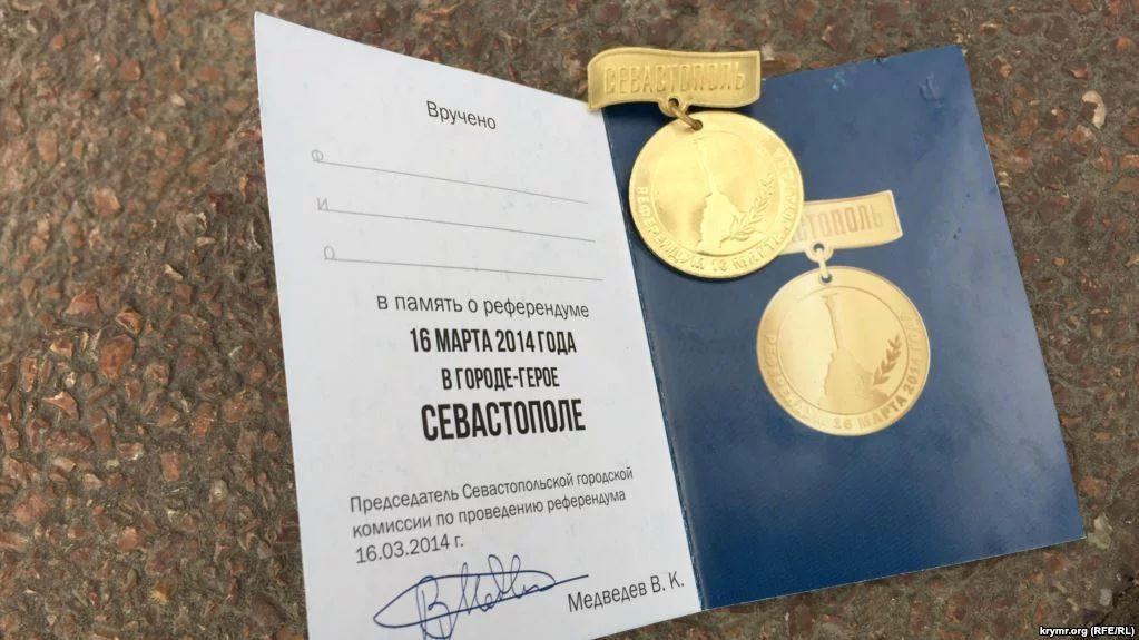 Воккупированном Севастополе заучастие в«выборах» Президента Российской Федерации выдают медали