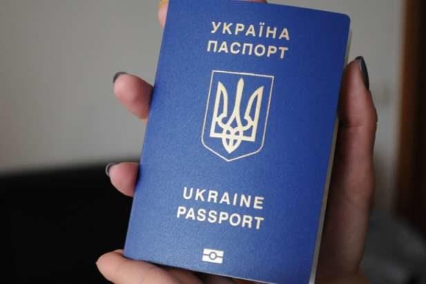 Порошенко пропонує внести низку змін дозакону про громадянство