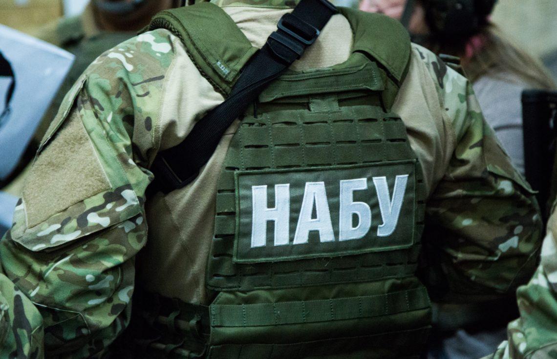 НАБУ иСАП допустили экс-прокурора Суса кего делу