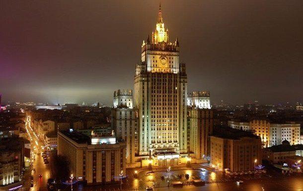 ЗМІ: Лавров залишить посаду очільника МЗС Росії