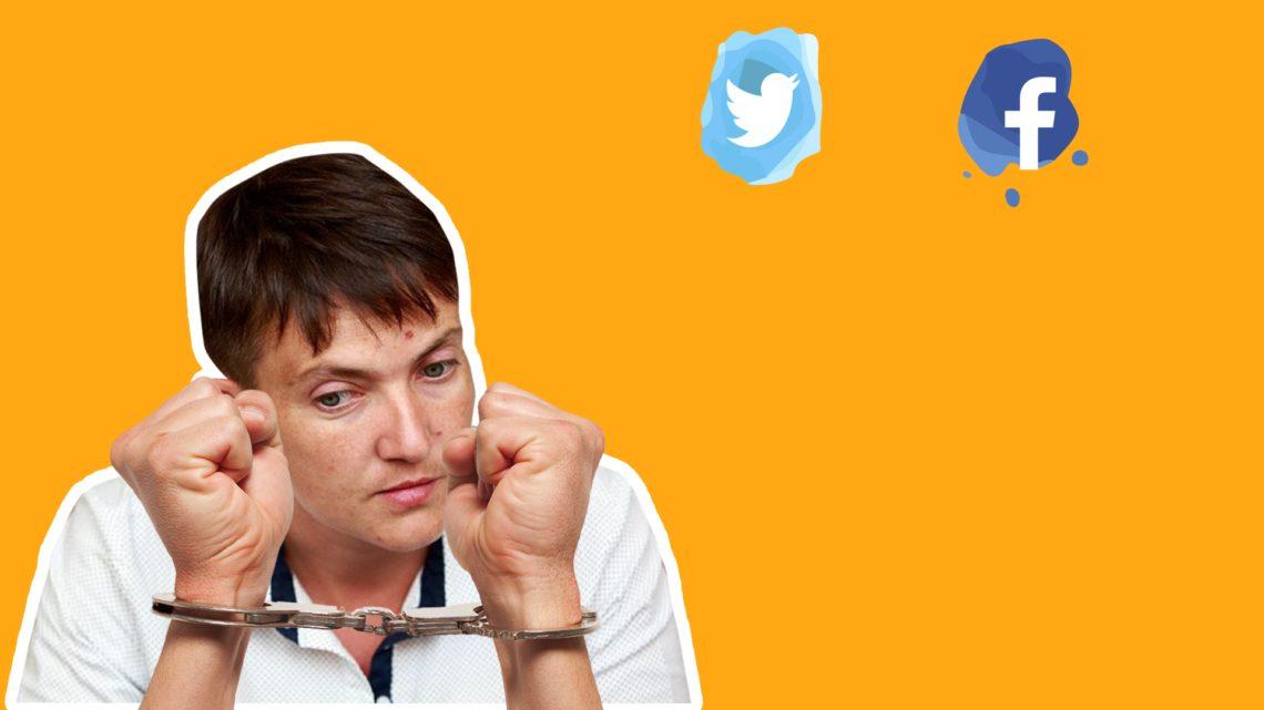 Суд отпустил Савченко иарестовал ее  одним решением— Правосудие по-украински