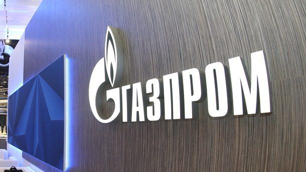 Вгосударстве Украина арестовали все активы «Газпрома»