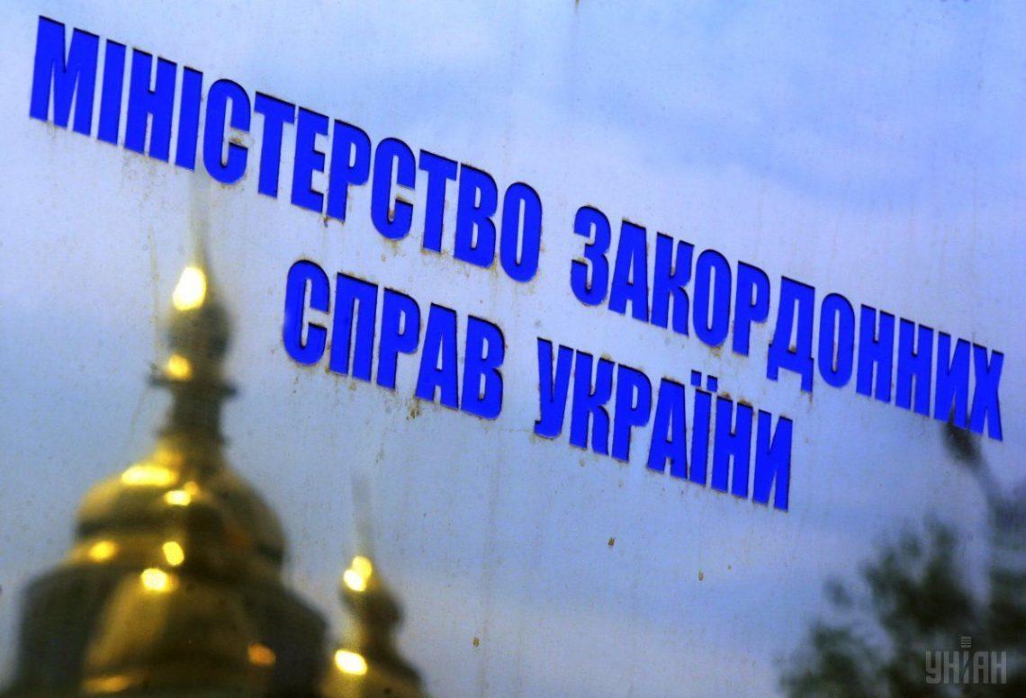 Визит Климкин вНью-Йорк отменили из-за ухудшения состояния здоровья