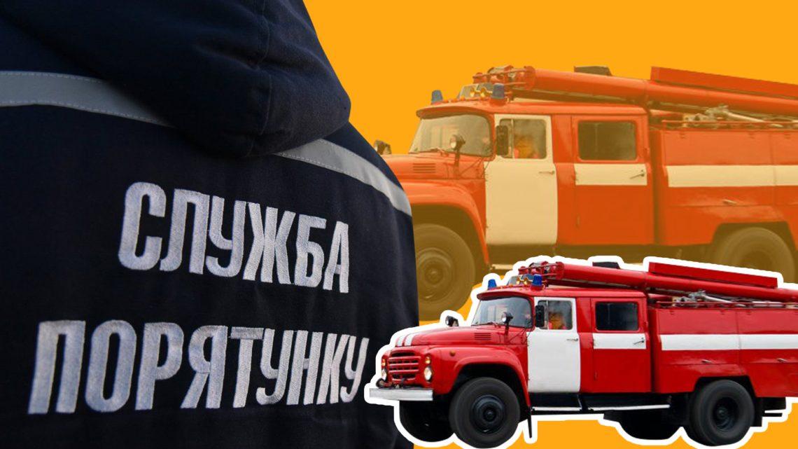 ГСЧС сумеет проверятьТЦ насоблюдение норм пожарной безопасности