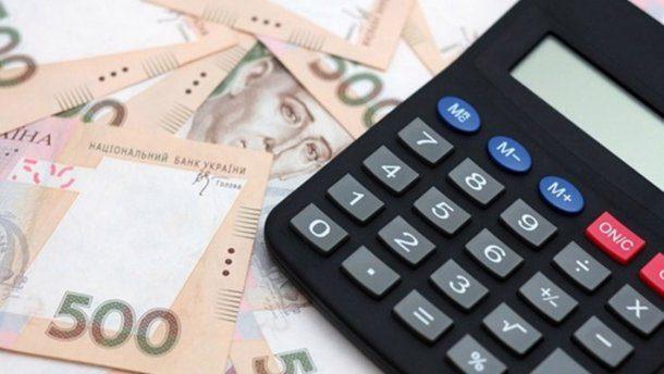 Франківці відмовляються від офіційної зарплатні (відеосюжет)