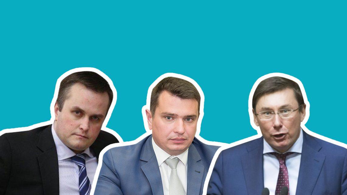 Холодницкий прокомментировал инициативу Луценко оего увольнении