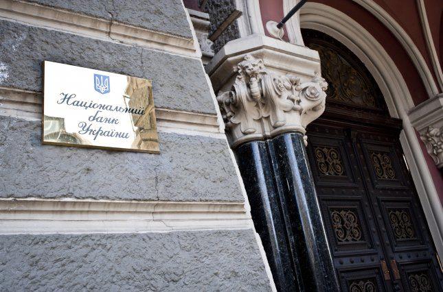 ВНБУ заверили, что украинцам нестоит опасаться финмониторинга банков