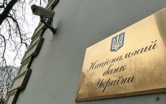 НБУ оштрафовал банк «Конкорд» на1,55 млн