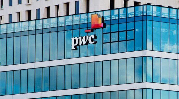 Сытник назвал «ПриватБанк» финансовой пирамидой скоторой вывели практически 150 млрд грн