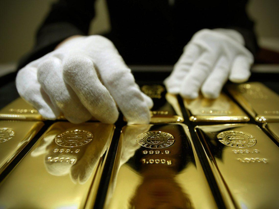 Золотовалютні резерви України скоротилися— НБУ