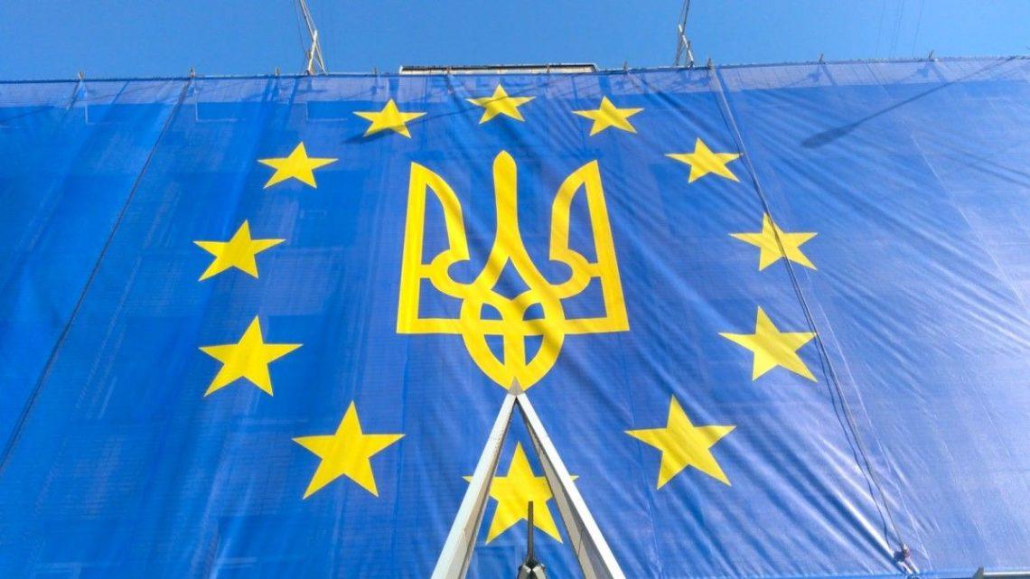 Саммит Украина-ЕС может состояться вБрюсселе