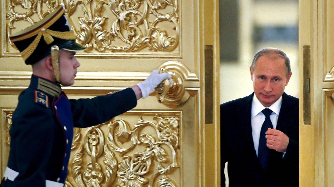 Инаугурация Путин пройдет 7 мая 2018 года » Слово и Дело