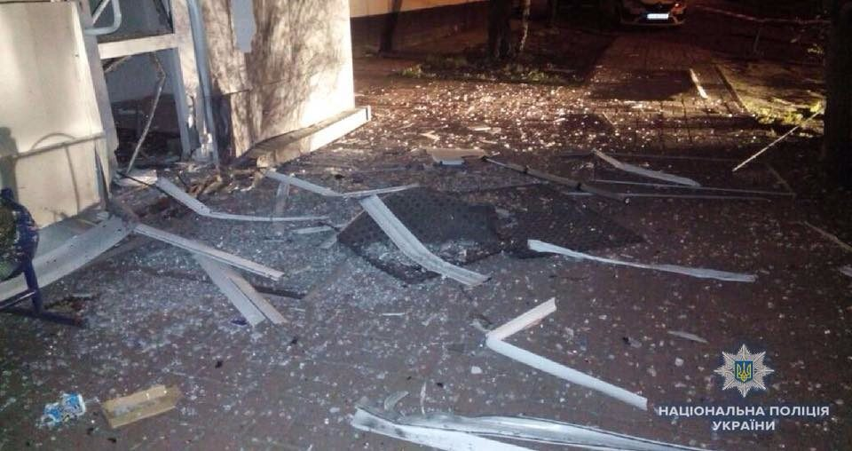 Вкиевском парке произошел взрыв